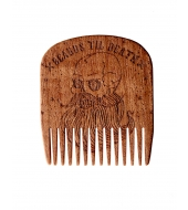 Big Red Beard Combs - Beard comb No.5 Beards Til Death Skull