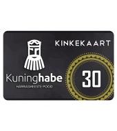 Kinkekaart / soodustuskupong 30 eur